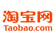 Taobao.com — китайский интернет магазин. Любые товары доступны вам для покупки. Очень выгодные цены.